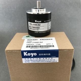 Hot Sale Rotary Encoder with Competitive Price